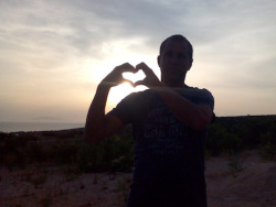 damir srce